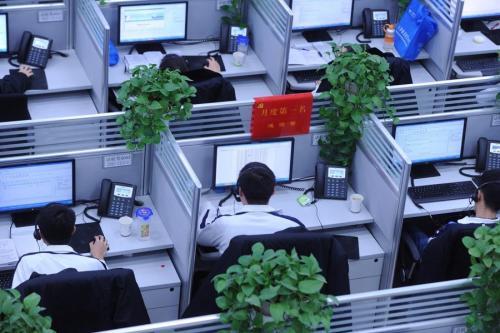 网站客服主管要关注客服人员的日常工作状态